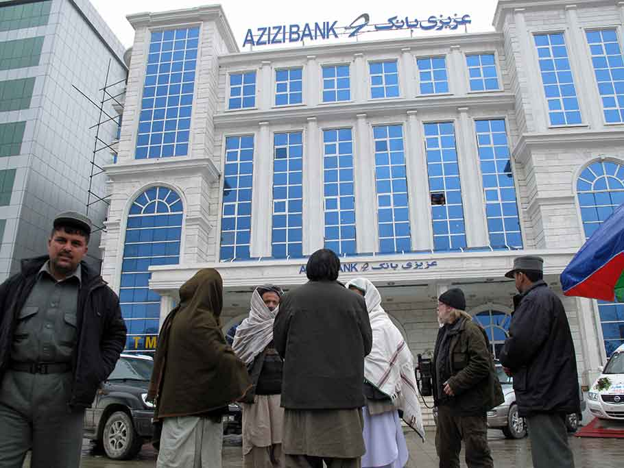 Azizi Bank in Kabul