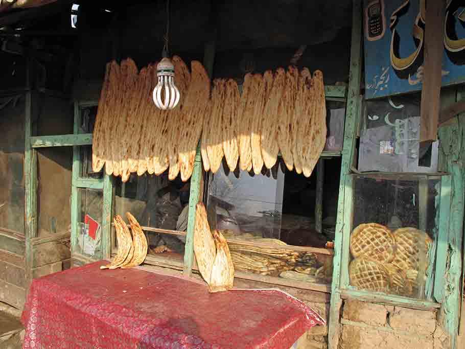 Naan shop