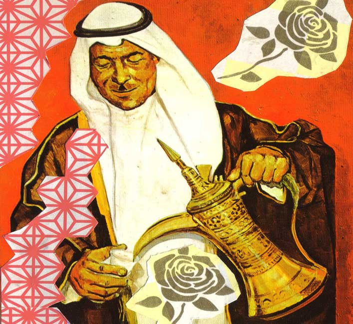 Painting of Arab man pouring coffee