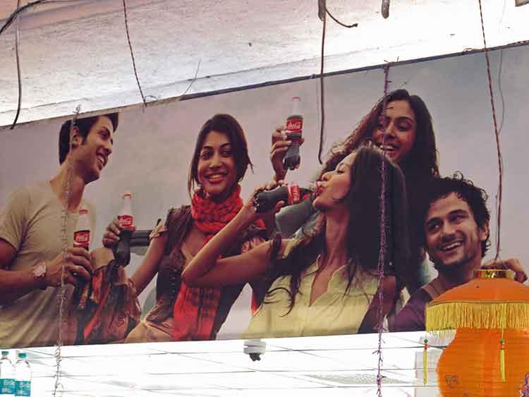 Coke banner
