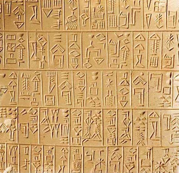 Iraqi script