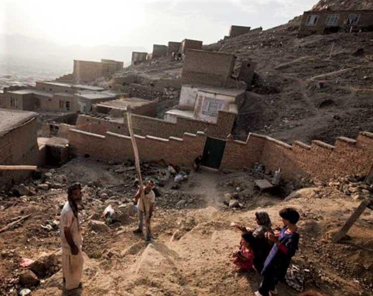 Afghan home