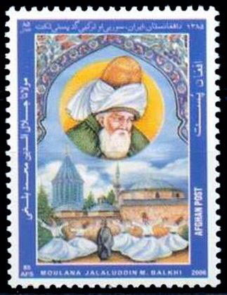 Rumi on postage stamp