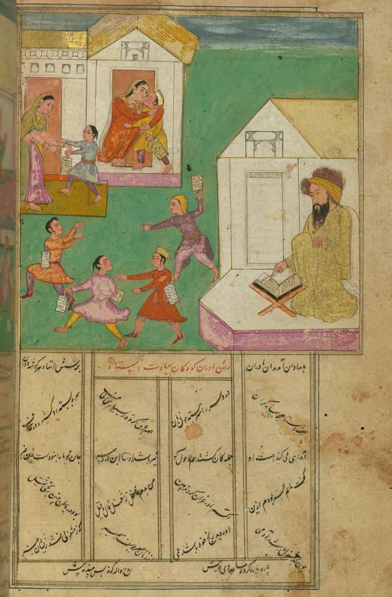 Depiction of Rumi