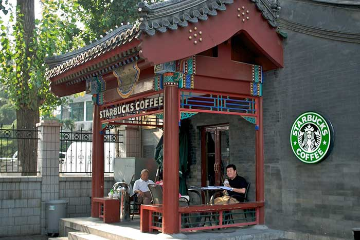 Starbucks in China