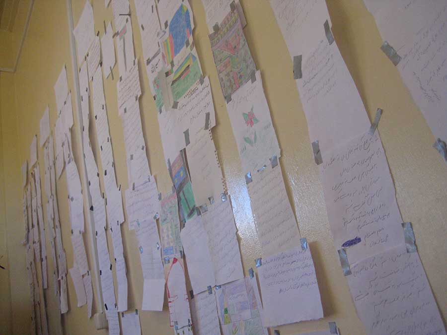 Wall of visions